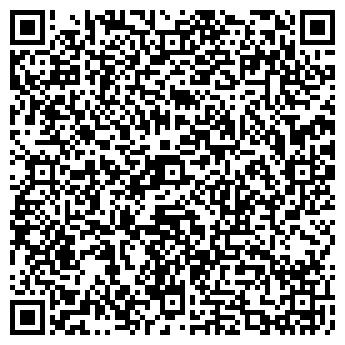 QR-код с контактной информацией организации Сан СТрой компания, ООО