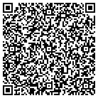 QR-код с контактной информацией организации Лёгкая Е.В.,ЧП