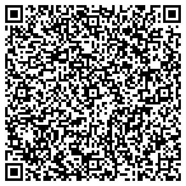 QR-код с контактной информацией организации СВ-Интер, ООО