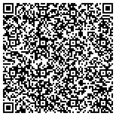 QR-код с контактной информацией организации Плигина Тамара Борисовна, ЧП