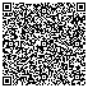 QR-код с контактной информацией организации УКРСМАРТТРАНС