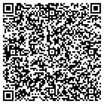 QR-код с контактной информацией организации Билецький,ЧП