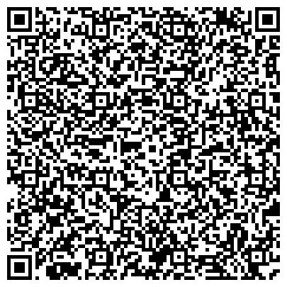 QR-код с контактной информацией организации Студия мемориальной архитектуры Мир камня, СПД Гринчук