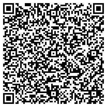 QR-код с контактной информацией организации Профритуал, ЧП