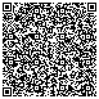 QR-код с контактной информацией организации КАЛИНОВСКИЙ РАЙАВТОДОР, ФИЛИАЛ ДЧП ВИННИЦКИЙ ОБЛАВТОДОР