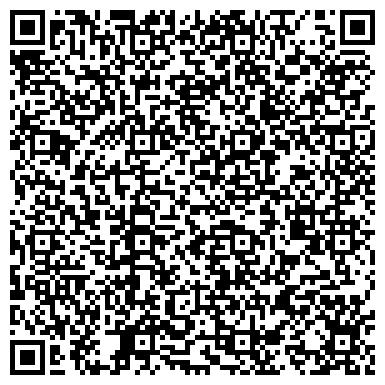 QR-код с контактной информацией организации Черняховский райагрострой, ООО
