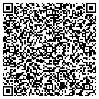 QR-код с контактной информацией организации Кудесник, ЧП