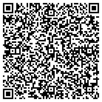 QR-код с контактной информацией организации Пан ремонт