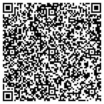 QR-код с контактной информацией организации С.Т.Э.С. Алчевск, ООО