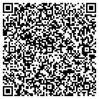 QR-код с контактной информацией организации UFS, компания