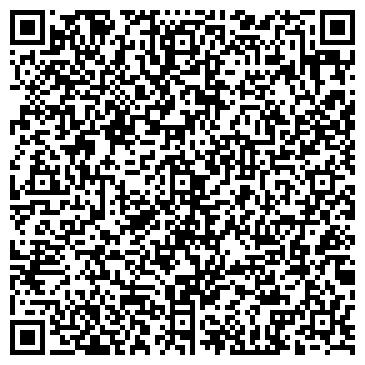 QR-код с контактной информацией организации ГОЛУБОВКА, СЕЛЬСКОХОЗЯЙСТВЕННОЕ ООО