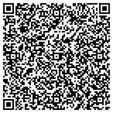 QR-код с контактной информацией организации Промтехстройинвест, ООО
