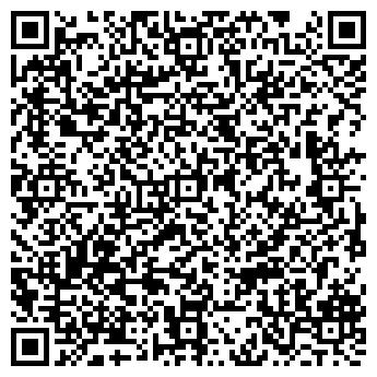 QR-код с контактной информацией организации Асвега у, ЧАО