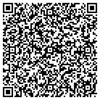 QR-код с контактной информацией организации Angeli Casa Funeraria, ЧП
