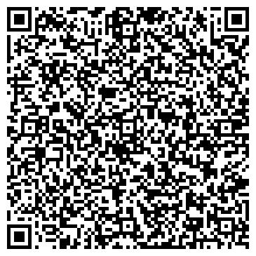 QR-код с контактной информацией организации Дита, ООО