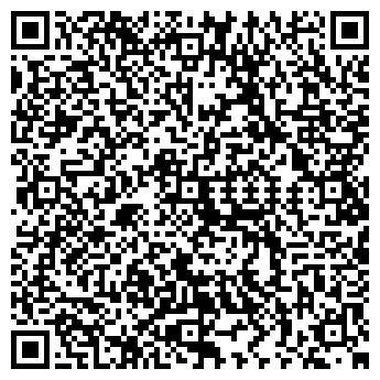 QR-код с контактной информацией организации Белянский, СПД