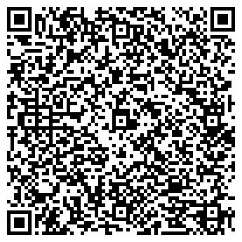 QR-код с контактной информацией организации Омфал, Магазин
