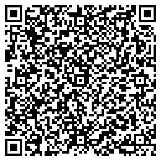 QR-код с контактной информацией организации Nikki, Кафе