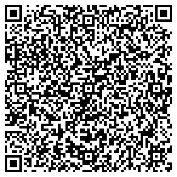 QR-код с контактной информацией организации Прибирання, ЧП