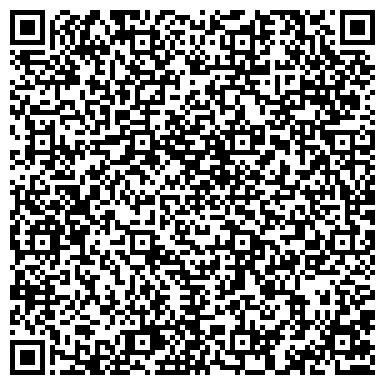 QR-код с контактной информацией организации Эковин, Коммунальное Предприятие