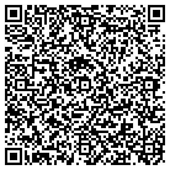 QR-код с контактной информацией организации Центр Эко Услуг, ООО