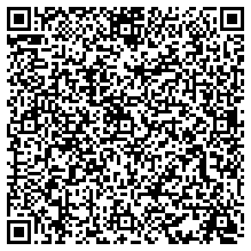 QR-код с контактной информацией организации КАЛИНА-ЛТД, ООО