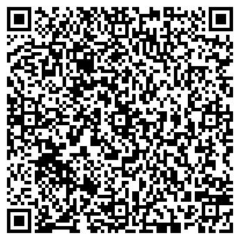 QR-код с контактной информацией организации Билинский, ЧП