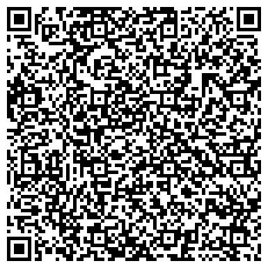 QR-код с контактной информацией организации Водоканал, Красноградское КП