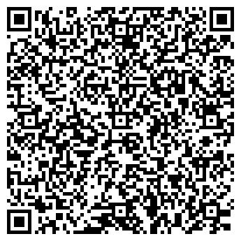 QR-код с контактной информацией организации Александр Бойчук, СПД