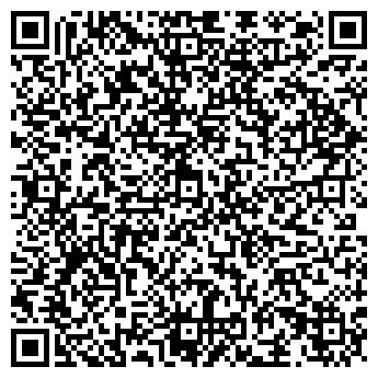 QR-код с контактной информацией организации Болюх,ЧП