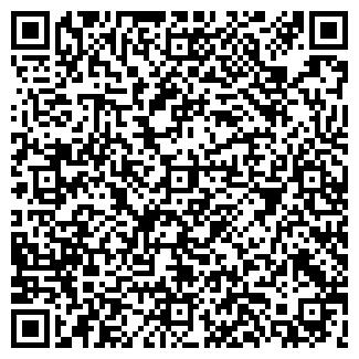 QR-код с контактной информацией организации Ветох, ЧП