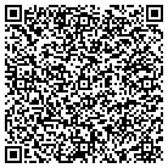 QR-код с контактной информацией организации Уход,СПД
