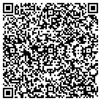QR-код с контактной информацией организации Гран-Плюс, ЧП