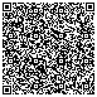 QR-код с контактной информацией организации Кременчугское КАТП 1628, ООО