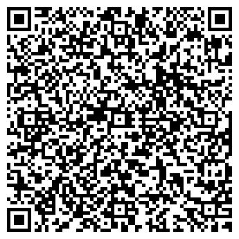 QR-код с контактной информацией организации Севан Строй, ЧП