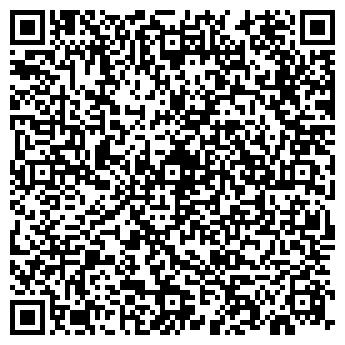 QR-код с контактной информацией организации Триумф , Компания