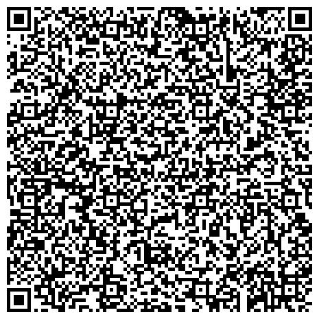 QR-код с контактной информацией организации НИИ ТРАНСПЛАНТОЛОГИИ И ИСКУССТВЕННЫХ ОРГАНОВ РОСМЕДТЕХНОЛОГИИ