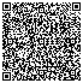 QR-код с контактной информацией организации PROWIN GROUP, ООО