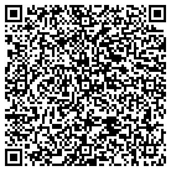 QR-код с контактной информацией организации Дергай, ЧП
