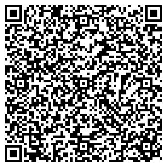 QR-код с контактной информацией организации Аркон, ЧП