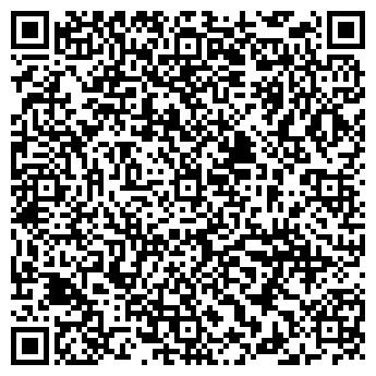 QR-код с контактной информацией организации Инжсервис-2011, ООО