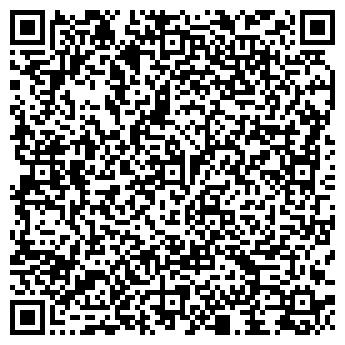 QR-код с контактной информацией организации Савинкина, ФЛП