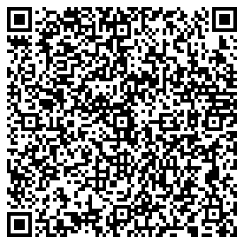QR-код с контактной информацией организации Нечаев С.А., ЧП