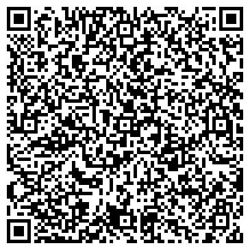QR-код с контактной информацией организации Обслуживающая контора, ООО