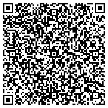 QR-код с контактной информацией организации КАЛИНОВСКИЙ КОМБИКОРМОВЫЙ ЗАВОД, КП