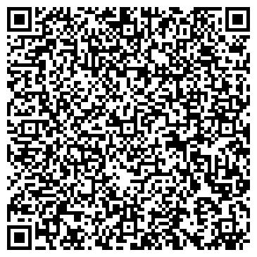 QR-код с контактной информацией организации Смела Энергоинвест, ООО
