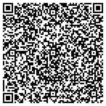 QR-код с контактной информацией организации Васильчук, ЧП