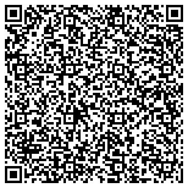 QR-код с контактной информацией организации Б&А Ақниет, ТОО