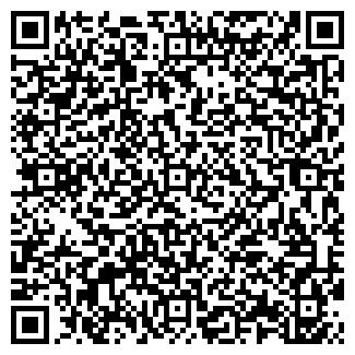 QR-код с контактной информацией организации ЭНИЯ, ООО
