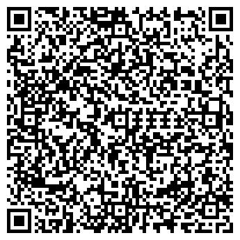QR-код с контактной информацией организации Кен-Тал и К, ТОО